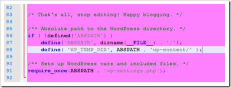 Captura_WordPress_UpdateProblem03